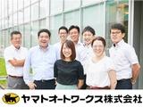 ヤマトオートワークス株式会社 | ヤマト運輸のグループ会社の画像・写真