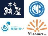 株式会社プレジャー |#未経験から資格がとれた#伊豆 #海 #ダイビング #ホテル・旅館 #だけど夜勤なし!の画像・写真