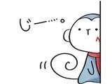 株式会社NetFile | ★前職給与保証★住宅手当あり★創業当時から増益増収で急成長中!/残業ほぼなしの画像・写真