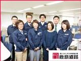 鹿島道路株式会社 | 東証一部上場「鹿島建設株式会社」のグループ企業の画像・写真