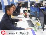 株式会社オリテック21 | 設立13年の新しい会社!トップクラスの橋梁点検技術ありの画像・写真