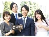 株式会社NECT | 【社員ファーストを目指す安定&成長企業】◆入社半年後の平均月収37.1万円◆定着率90%超の画像・写真