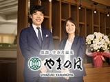 宇奈月ホテル株式会社 | オリックスグループ/ミシュランガイドに選ばれた実績ありの画像・写真
