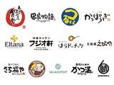 株式会社フジオフードシステム|◆東証一部上場 ◆転勤なし ◆スピード選考 ◆独立支援ありの画像・写真