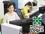株式会社プレミアムロジックス  | ★安定した企業で長く安心して働き続けられる環境です★の画像・写真