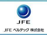 JFEベルテック株式会社 | 【JFEグループ】★JFEスチール東日本製鉄所で製鉄工程を担っています★の画像・写真