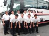 東都観光バス株式会社 | 一都三県に営業拠点を展開し、200台以上のバスを所有!★面接1回のスピード採用の画像・写真
