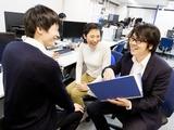 株式会社エーアイエス | 東証一部上場の株式会社Ubicomホールディングスのグループ!自社製品の知名度抜群の画像・写真