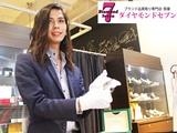 株式会社ダイヤモンドセブン | ★頑張りは昇給でしっかり評価★1回で7万円アップした先輩も!の画像・写真