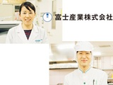 富士産業株式会社 | 東京事業部【病院・学校など、都内93箇所の中から希望の場所で活躍できます♪】の画像・写真