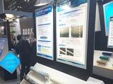明和ゴム工業株式会社の画像・写真