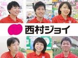 西村ジョイ株式会社 | 離職率が低いため、安定した環境で長く働きたい方にはぴったりです!の画像・写真