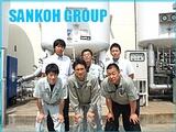 三興産商株式会社 | (SANKOH GROUP)★製造・食品・医療・風船…あらゆる分野でニーズが多数★の画像・写真