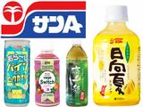 宮崎県農協果汁株式会社   【サンA】でお馴染みの当社!大手飲料メーカーとも直接取引!の画像・写真