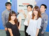 東芝エレベータ株式会社 | 【東芝グループ】の画像・写真