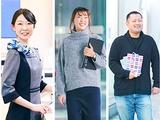 ソフトバンク株式会社 | 【東証1部上場】◆ソフトバンクの正社員になれるチャンス!の画像・写真