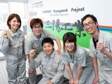 三陽工業株式会社 | 『ニッポンのものづくりにわたしたちの力を』★20~30代が活躍しています!の画像・写真