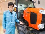 株式会社クボタ  |  (【東証1部上場】国内トップクラスシェアの農業機械を海外へ拡大中)の画像・写真
