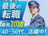 京成バス株式会社 | 京成グループ◆大型二種免許取得を会社が全額負担◆転居支度金最大30万円の画像・写真