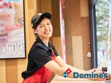 株式会社ドミノ・ピザジャパン | 国内600店舗展開!宅配ピザの枠を越え、成長し続けるグローバルブランド!の画像・写真