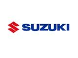 スズキ株式会社 | 《東証一部上場》「人と同じ事はやらない。やるなら世界一を目指すのがスズキ」の画像・写真