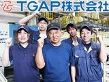 TGAP株式会社   【豊田合成株式会社(東証一部上場)グループ】年間休日118日・男女ともに育休取得実績ありの画像・写真