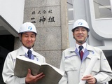 株式会社二神組 | 愛媛県松山市に本社を構える創業100年以上の歴史ある建設会社!◎高い技術力で信頼を獲得の画像・写真