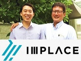 インプレイス株式会社|世界屈指のセキュリティ企業がパートナー!創業以来5期連続UP、前年度200%の成長率の画像・写真