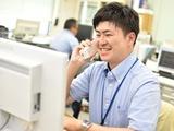 株式会社栃木県用地補償コンサルタント | 【創業50年】栃木県密着事業に強みを持つ総合建設コンサルタントの画像・写真