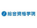 株式会社総合資格 | ★営業職の平均年収824万円 ★賞与実績3.66ヶ月分 ★年間休日112日の画像・写真