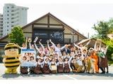 株式会社長坂養蜂場 | こだわりのはちみつづくりで躍進する養蜂場!更なる飛躍を支えるコアメンバーの募集の画像・写真