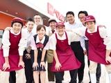 株式会社ベルク | 東証一部上場/112店舗スーパーマーケットを展開 ★賞与5.12ヵ月※昨年度実績の画像・写真