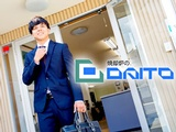 DAITO株式会社 | …☆★WEBセミナーも公開中★☆…全国トップクラスシェア焼却炉メーカーの画像・写真