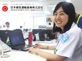 日本梱包運輸倉庫株式会社 | 東証一部上場企業のグループ/抜群の安定性&コンプライアンスを徹底した職場の画像・写真