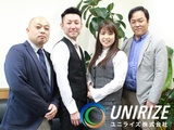 ユニライズ株式会社 | 《アットホームな環境で、のびのび自分らしく働こう♪》の画像・写真
