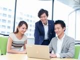 株式会社Ling | 【毎年約1.5倍の急成長!】《★☆20代が活躍中!☆★》◆産休/育休/時短勤務の実績ありの画像・写真