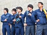 株式会社Ai.Connect | 【創業以来、増収増益!現在、栃木・東京で積極採用中です!】の画像・写真