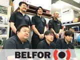 ベルフォアジャパン株式会社   世界28カ国300拠点/世界最大級の災害早期復旧会社「ベルフォアグループ」の画像・写真