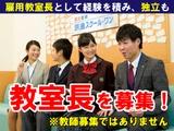 株式会社京進 | 東証二部上場の画像・写真