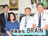 有限会社BRAIN | *研修制度に自信あり*お電話での問い合わせも可能【TEL:0187-88-8494】の画像・写真