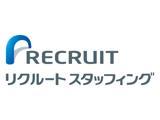 (株)リクルートスタッフィング 札幌支社の画像・写真
