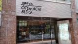 株式会社サプル札幌支店の画像・写真