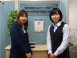 株式会社日立アーバンサポート 営業本部 ビジネスサポート部 (日立グループ)の画像・写真