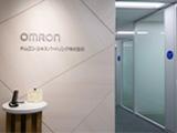 オムロン エキスパートリンク株式会社 (旧 オムロン パーソネル(株))の画像・写真