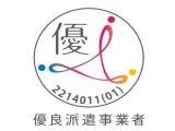 株式会社クリエイト・マンパワーサービスの画像・写真