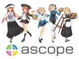アスコープ株式会社の画像・写真