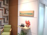 サンワ株式会社の画像・写真