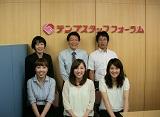 テンプスタッフフォーラム(株)の画像・写真