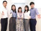 ランスタッド株式会社 randstad technologies エンジニア事業部 福岡支店の画像・写真