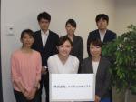 株式会社メイテックキャスト 浜松営業所の画像・写真